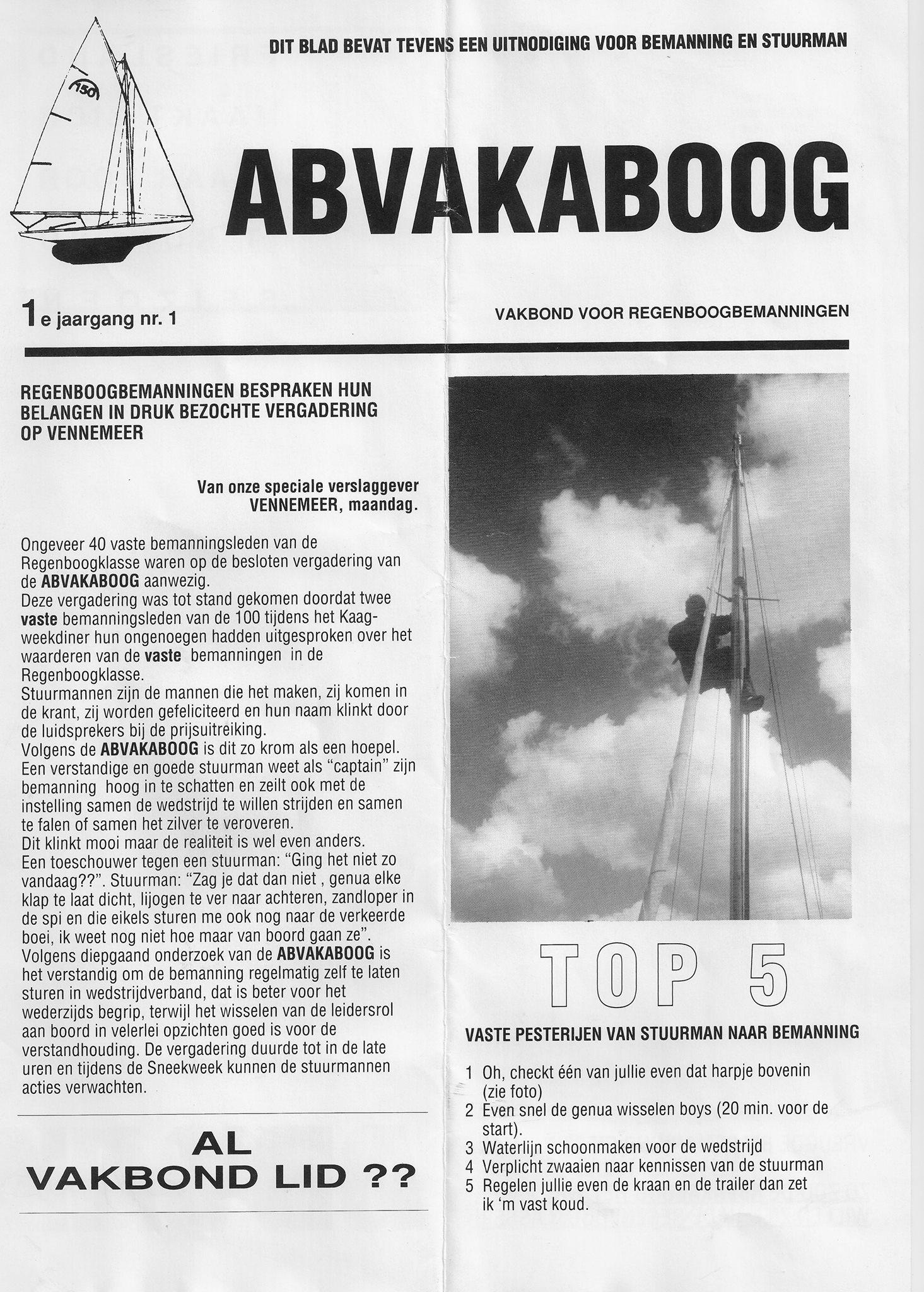 ABVAKABOOG